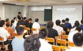 第11回平井学園セミナー